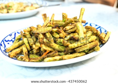 Chinese style french fries. It's made from eggplant. - stock photo