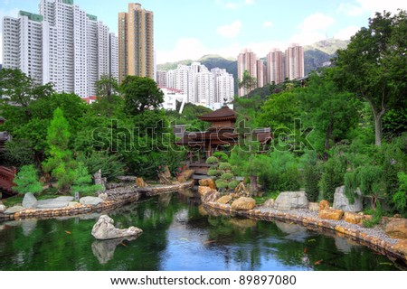 chinese style park in city - stock photo