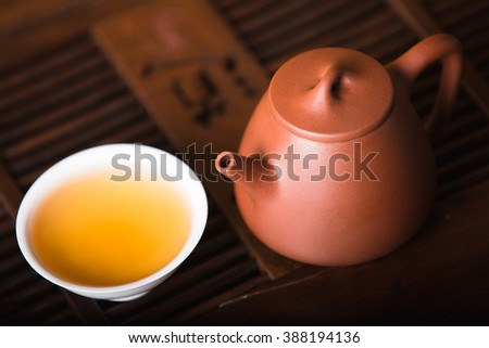 Chinese tea set on the tray, Closeup. - stock photo
