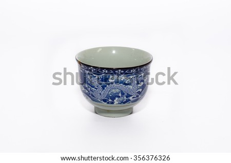 Chinese teacup isolated on white background