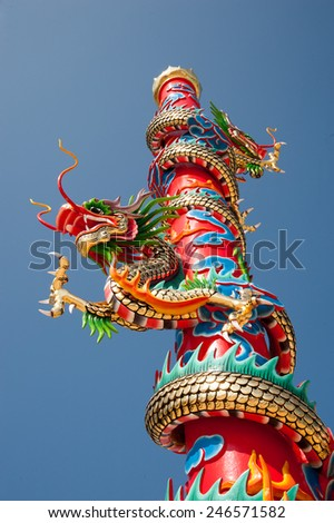 Chinese temple Asian temples buildings and culture  - stock photo