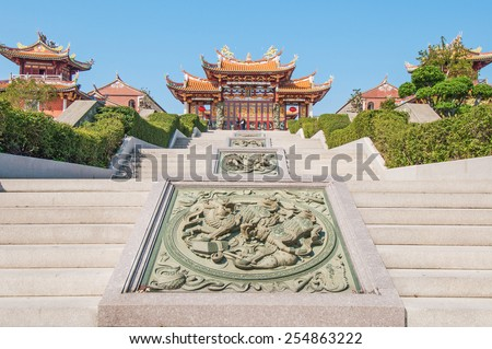 Chinese temple at Macau - stock photo