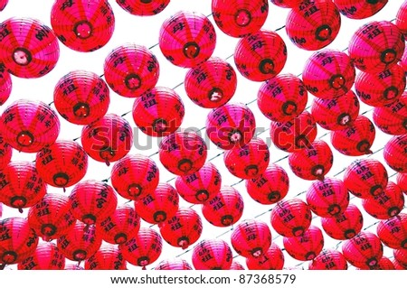 Chinese temple lanterns blessing - stock photo