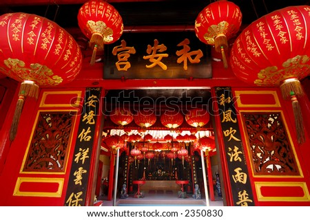 Chinese temple of peace with many lanterns - stock photo