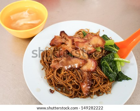 Chinese tradition food - dry noodles - stock photo