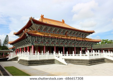 chinese traditional architecture confucius temple city stock photo