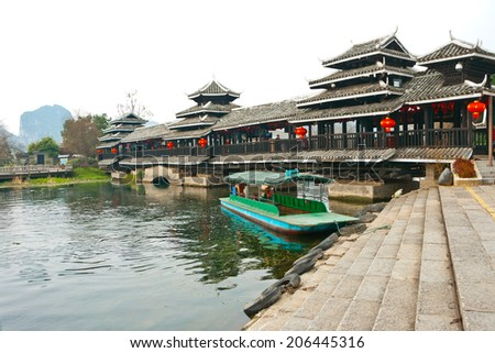 Chinese Traditional Bridge at The Shangri-La Guilin, Guilin - Shangri-La Guilin is located 15 km north of Yangshuo and 50 km south of Guilin city. It is a nature park build inside a lake. - stock photo