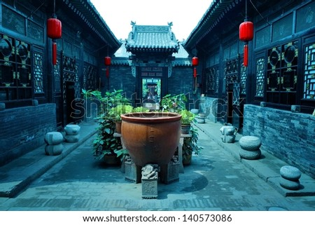 Chinese traditional courtyard house - stock photo