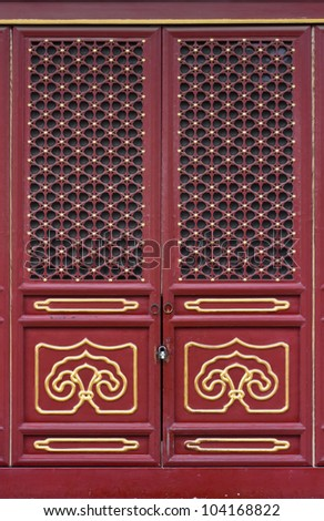 Chinese traditional red and gold door pattern style - stock photo