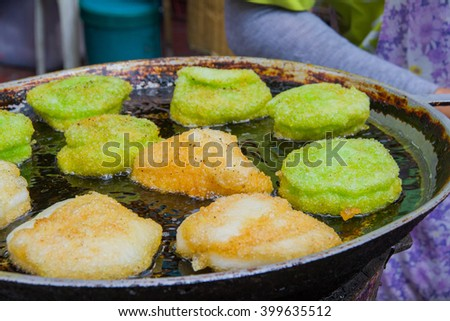 Chinese traditional snack. - stock photo