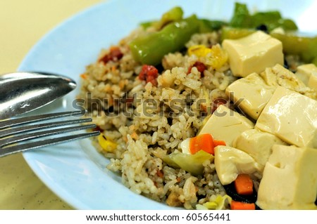 Chinese vegetarian fried rice and bean curd cuisine served with rice. Ingredients include bean curd and mushrooms. Suitable for food and beverage, healthy eating and lifestyle, and diet and nutrition.