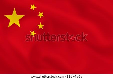 Chinese waving flag - stock photo