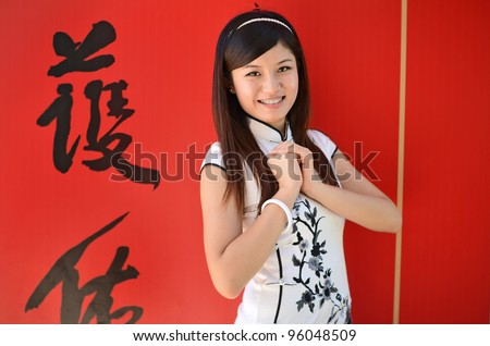 Chinese woman in traditional cheongsam celebrate chinese new year - stock photo