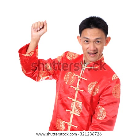 chinese young man with tradition clothing  - stock photo