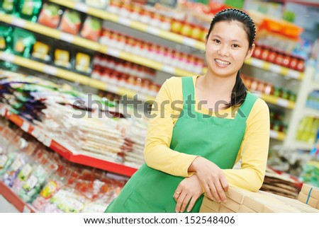 chinese young woman choosing food tea during shopping at china supermarket - stock photo