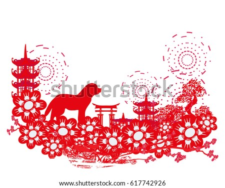 Chinese zodiac the year of Dog