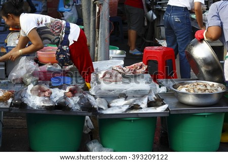 Stock photos royalty free images vectors shutterstock for Chinese fish market near me