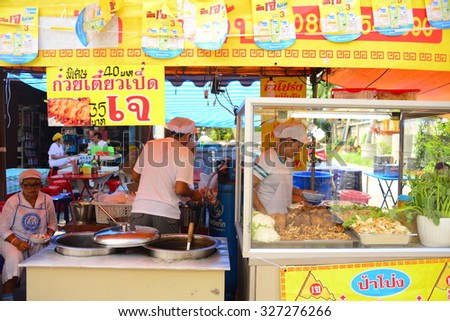 Chonburi, Thailand - Oct 14, 2015 - an vegetarian noodle food stall which is available only during the vegetarian festival  - stock photo