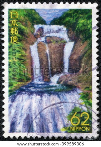 CHONGQING, CHINA - April 13, 2014?A stamp printed in japan shows Waterfall, circa  1976 - stock photo