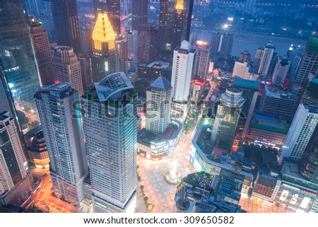 CHONGQING, CHINA - August 13, 2015: Aerial view of the downtown in Chongqing . Chongqing is the largest direct-controlled municipality and comprises 19 districts, 15 counties and 4 counties.
