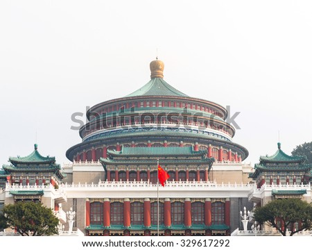 Chongqing Great Hall of People in China - stock photo