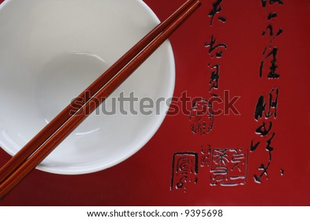 Chop Sticks, Bowl and Japanese Platter - stock photo