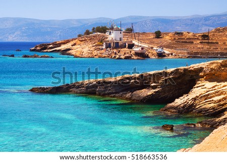 Chora on Pano Koufonisi island, Greece