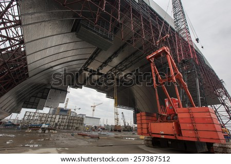 CHORNOBYL, UKRAINE - FEBRUARY, 25, 2015: Construction of New Safe Confinement at Chornobyl Nuclear Power Plant