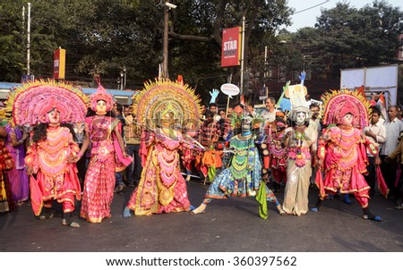 Chou dance performance during a campaign rally organized by West Bengal Pradesh congress on the occasion of World Human Rights Day on December 10, 2015 in Calcutta, India. - stock photo