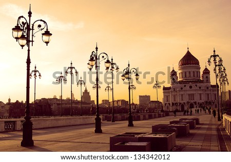 Christ the Savior Church in Moscow, Russia, at sundown. - stock photo