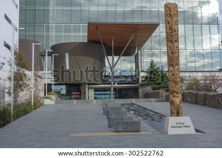 CHRISTCHURCH, NEW ZEALAND - JUNE 13, 2015: The new Christchurch City Council - stock photo