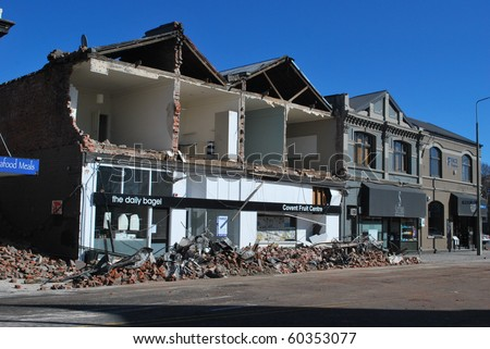 CHRISTCHURCH, NEW ZEALAND-SEPT 4: Ruined buildings after 7.1 magnitude earthquake on September 4, 2010 in Christchurch, New Zealand - stock photo