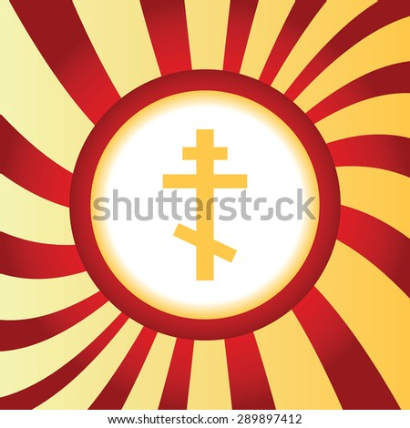 Christian cross icon. Christian cross icon art. Christian cross icon web. Christian cross icon new. Christian cross icon www. Christian cross icon app. Christian cross icon big. Christian cross sign - stock photo