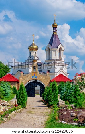 Christian Orthodox church in Old Orhei, Moldova - stock photo
