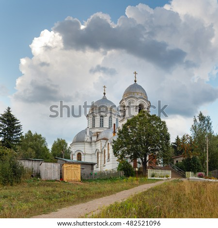 Christian Russian church