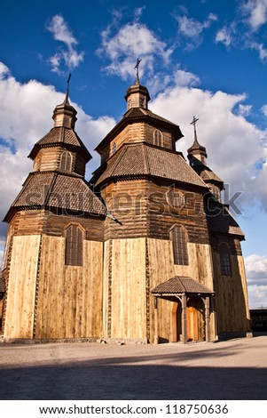 Christian wooden chirch in the willage, was taken in Zaporozie - stock photo
