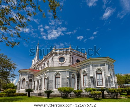 Christianity church with blue sky. Thailand. - stock photo