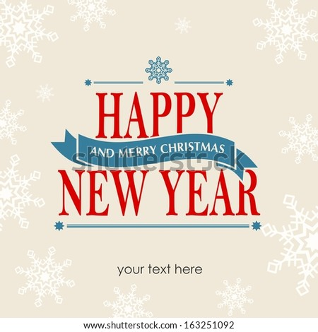 Christmas and Happy New Year card - stock photo