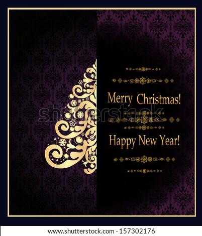 Christmas and New Year. Greeting card - stock photo