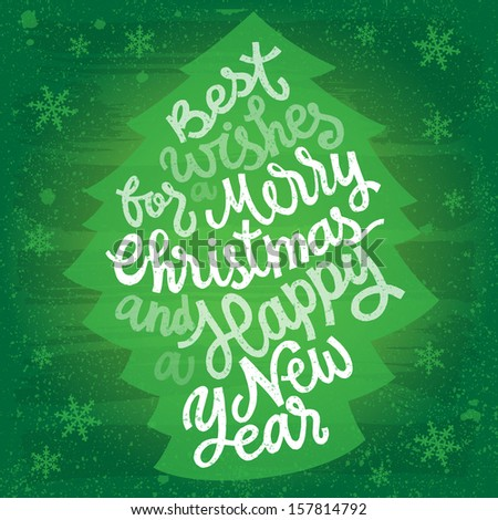 Christmas and New Year greetings. Raster version. - stock photo