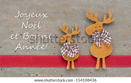 christmas and new year cards in french