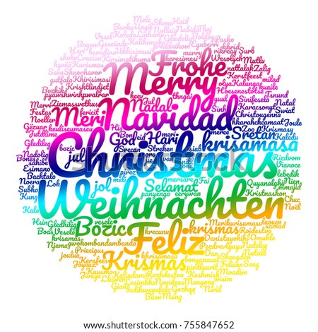 Christmas Card Words Stock Illustration 755847652 - Shutterstock