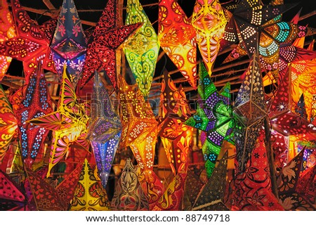 Christmas decoration. Folding paper lanterns from India - stock photo