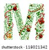 Christmas Decoration in M shape isolated in white background - stock vector