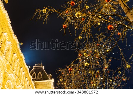 Christmas decoration on Red Square in Moscow city in night - stock photo