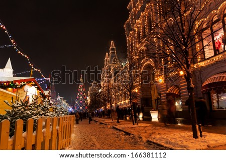 Christmas in Moscow, Russia. Red Square and Moscow state department store at night. - stock photo