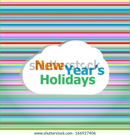 Christmas invitation card, new year holidays word on abstract cloud
