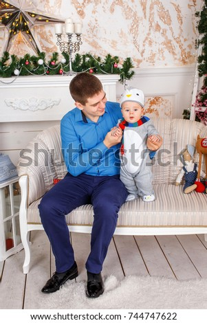 Family photo session shutterstock for Living room sessions christmas