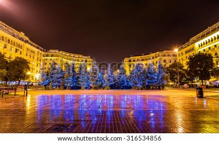 Christmas trees on Aristotelous Square in Thessaloniki - Greece - stock photo