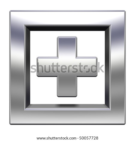 Chrome cross in the square isolated on white - stock photo